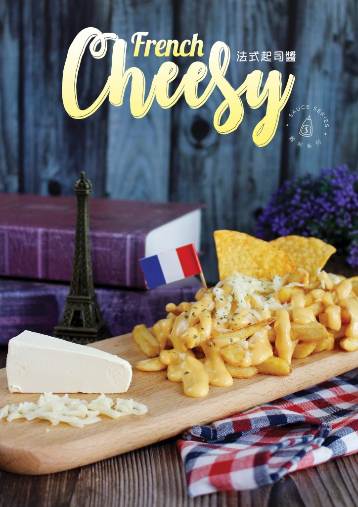 Potato-Story-Plus_Fries_French-Cheesy-724x1024
