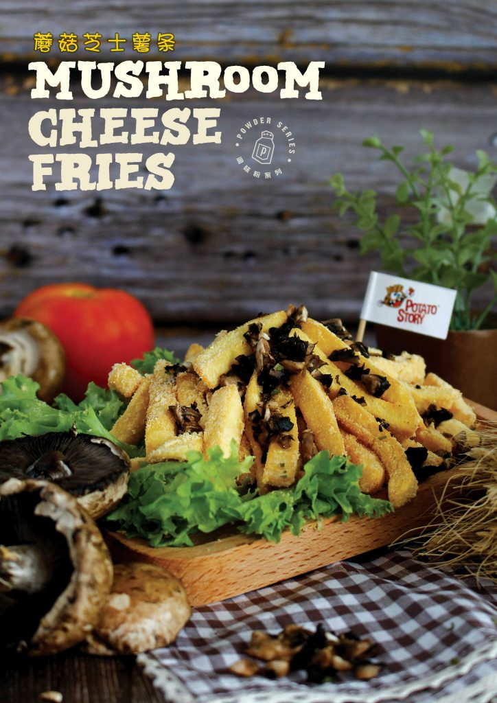 Potato-Story-Plus_Mushroom-Cheese-Fries-Poster-724x1024