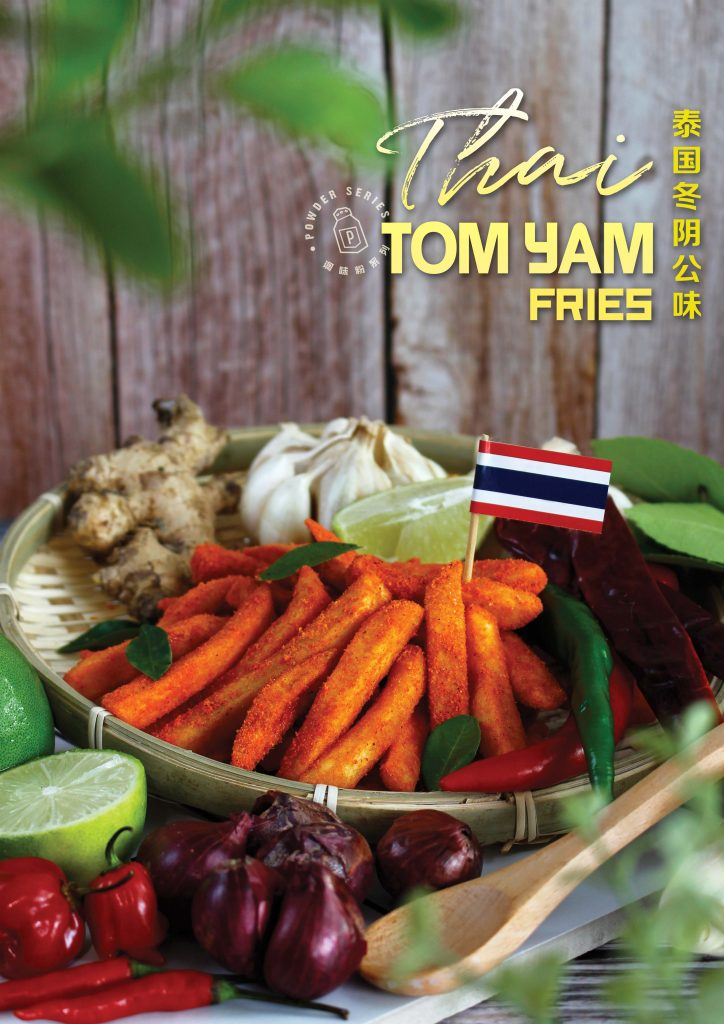 Potato-Story-Plus_Thai-Tom-Yam-Fries-Poster-724x1024